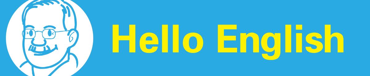 Hello English-新潟で学ぶプロフェッショナル英語